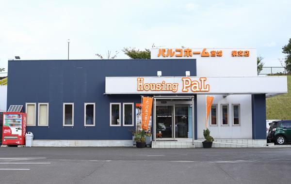 本社・泉支店